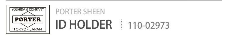 PORTER CURRENT ポーター シーン IDホルダー 110-02973