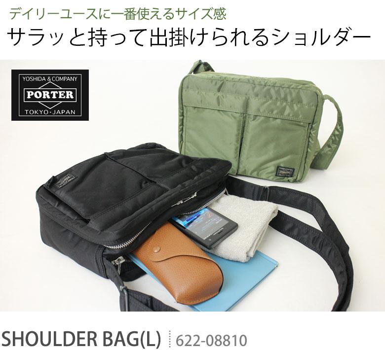 PORTER TANKER ショルダーバッグ (L) 斜めがけ 622-08810