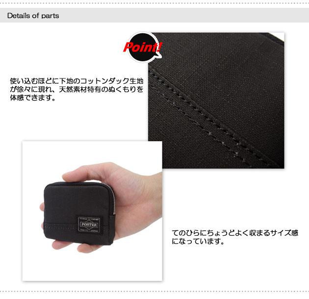 吉田カバン ポーター PORTER 小銭入れ コインケース ダック DUCK 吉田かばん メンズ レディース 636-06835