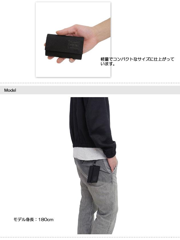 吉田カバン ポーター ディル PORTER DILL キーケース メンズ 吉田かばん 653-09757