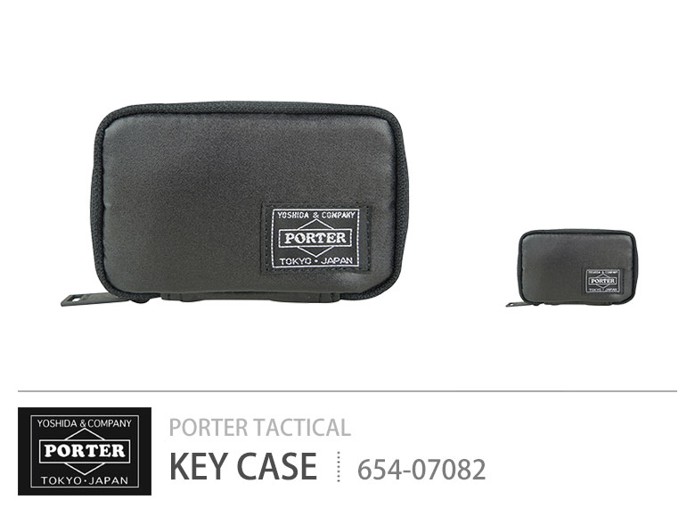 PORTER TACTICAL キーケース 654-07082