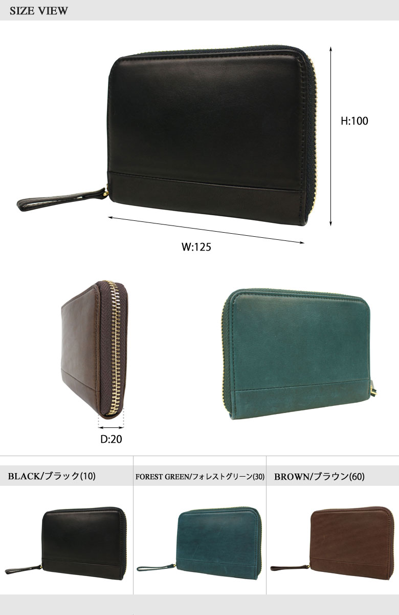 PORTER WISE 二つ折り財布 ラウンドファスナー 341-01319