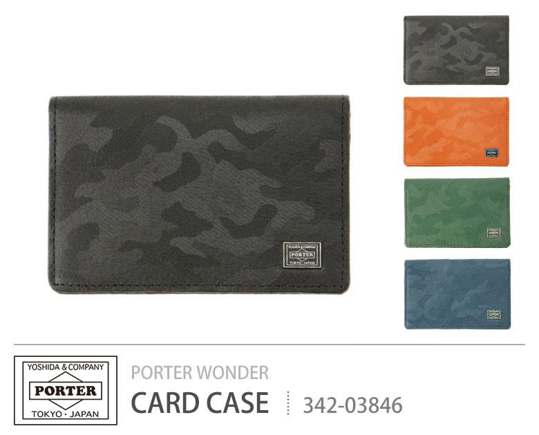 PORTER WONDER キーケース カードケース 名刺入れ 342-03846