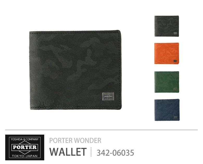 PORTER WONDER 二つ折り財布 342-06035