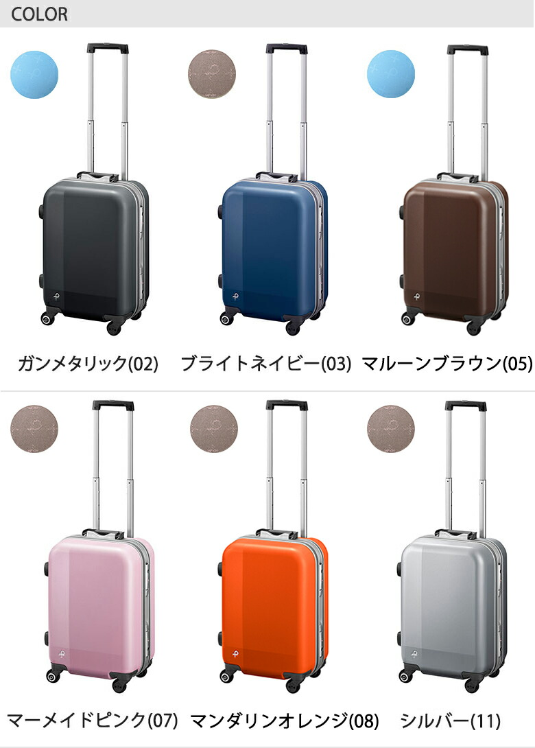 14b54e94c GALLERIA Bag-Luggage: [SALE] PROTeCA EQUINOX LIGHT U suitcase Carry ...