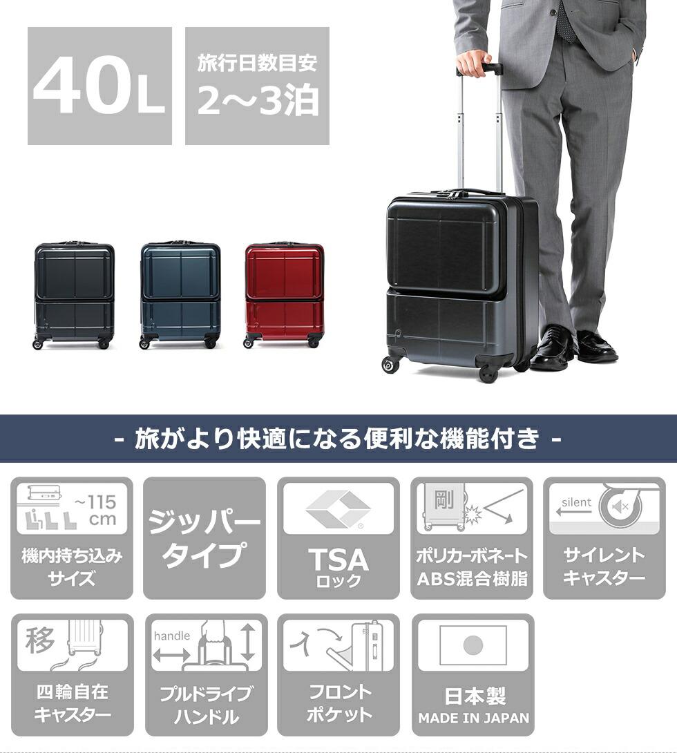 97650ab413 PCも収納可能なフロントポケット付きで、一緒にいてほしい荷物とスムーズに機内に乗り込めます。