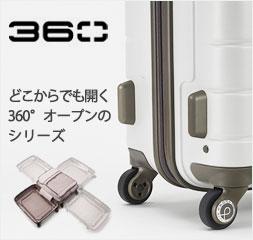 PROTeCA 360