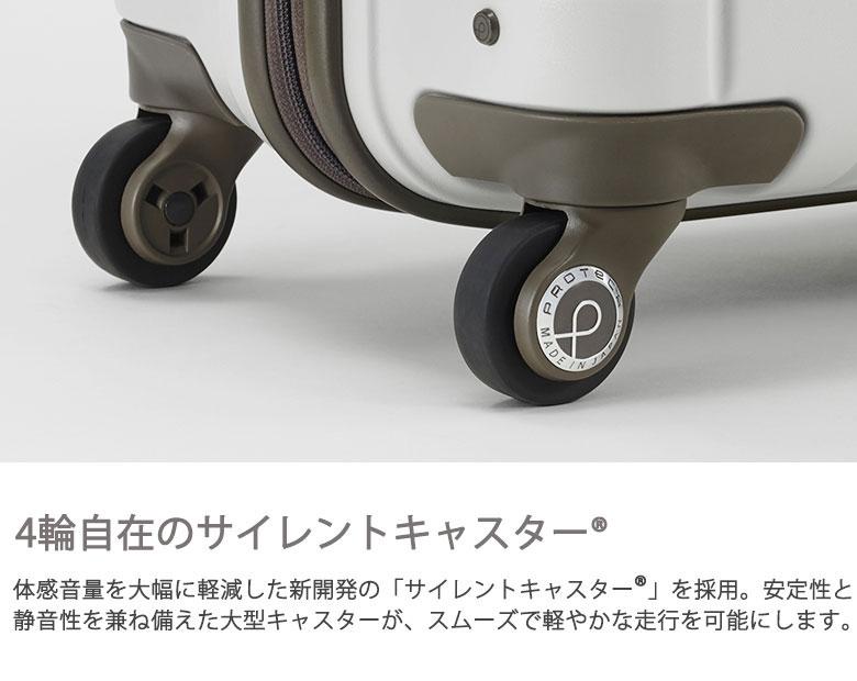 ProtecA プロテカ 360 スーツケース 旅行