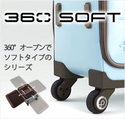 PROTeCA 360ソフト