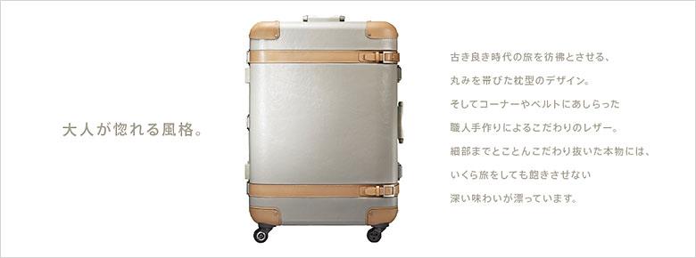 ProtecA プロテカ ジーニオセンチュリー  スーツケース 旅行