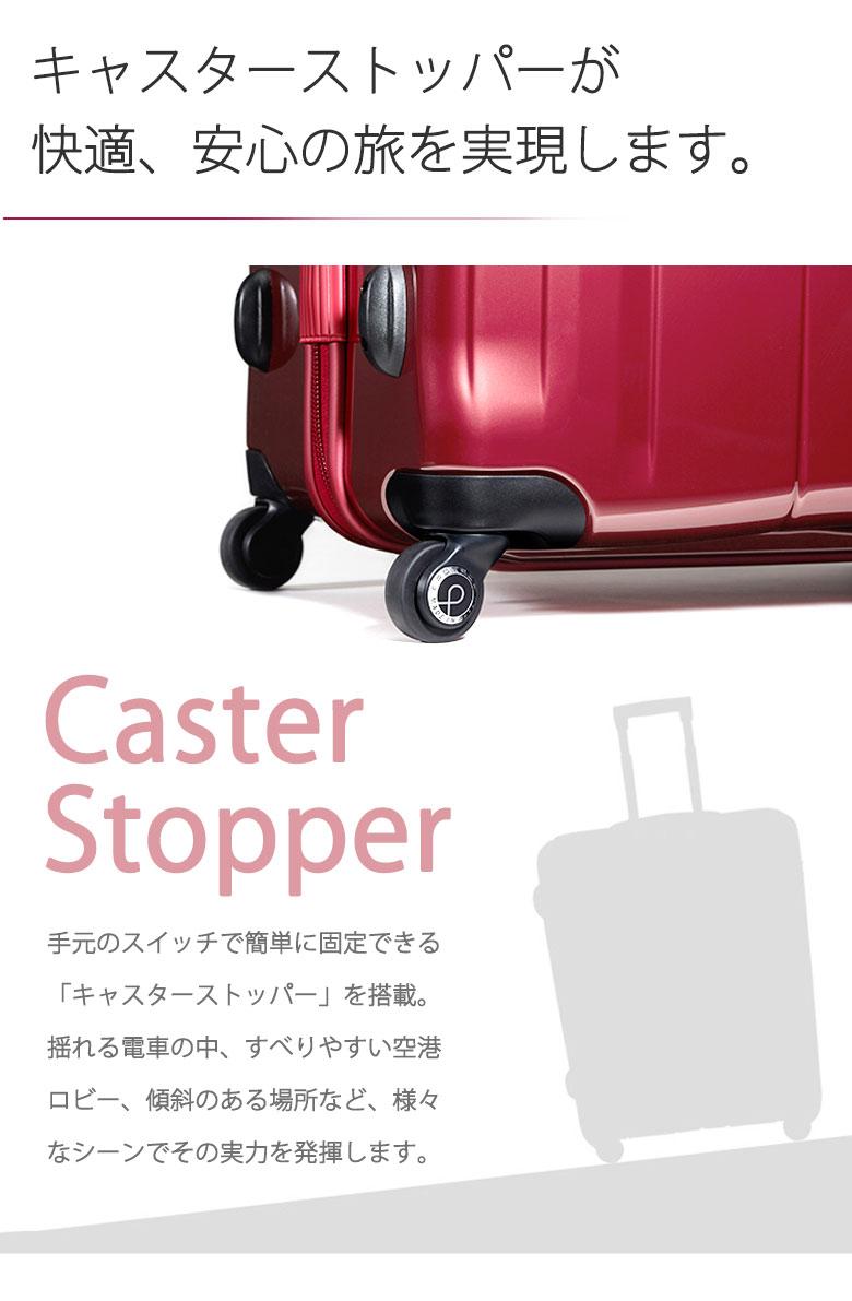 ProtecA プロテカ スタリアEX スーツケース 旅行