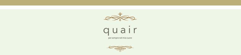 quair クアー