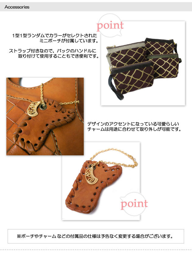 robita tote bag mesh leather Thoth AN-050 (M)