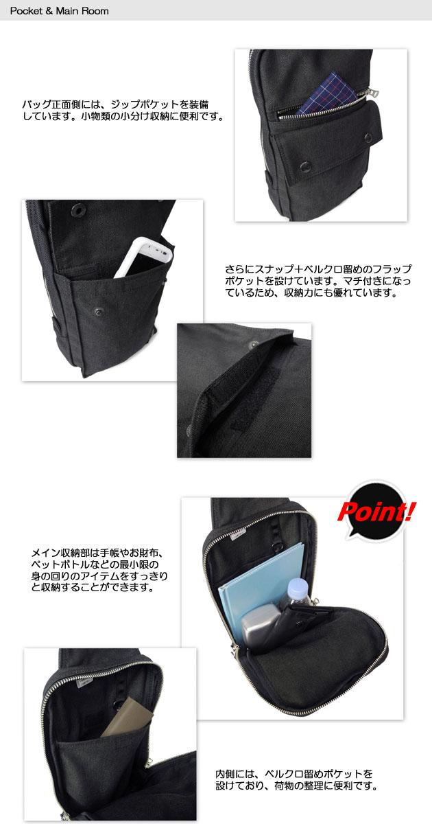 吉田カバン ポーター ワンショルダーバッグ PORTER ONE SHOULDER BAG スモ−キー SMOKY ワンショルダーバッグ ボディバッグ ショルダーバッグ 吉田かばん 592-07531