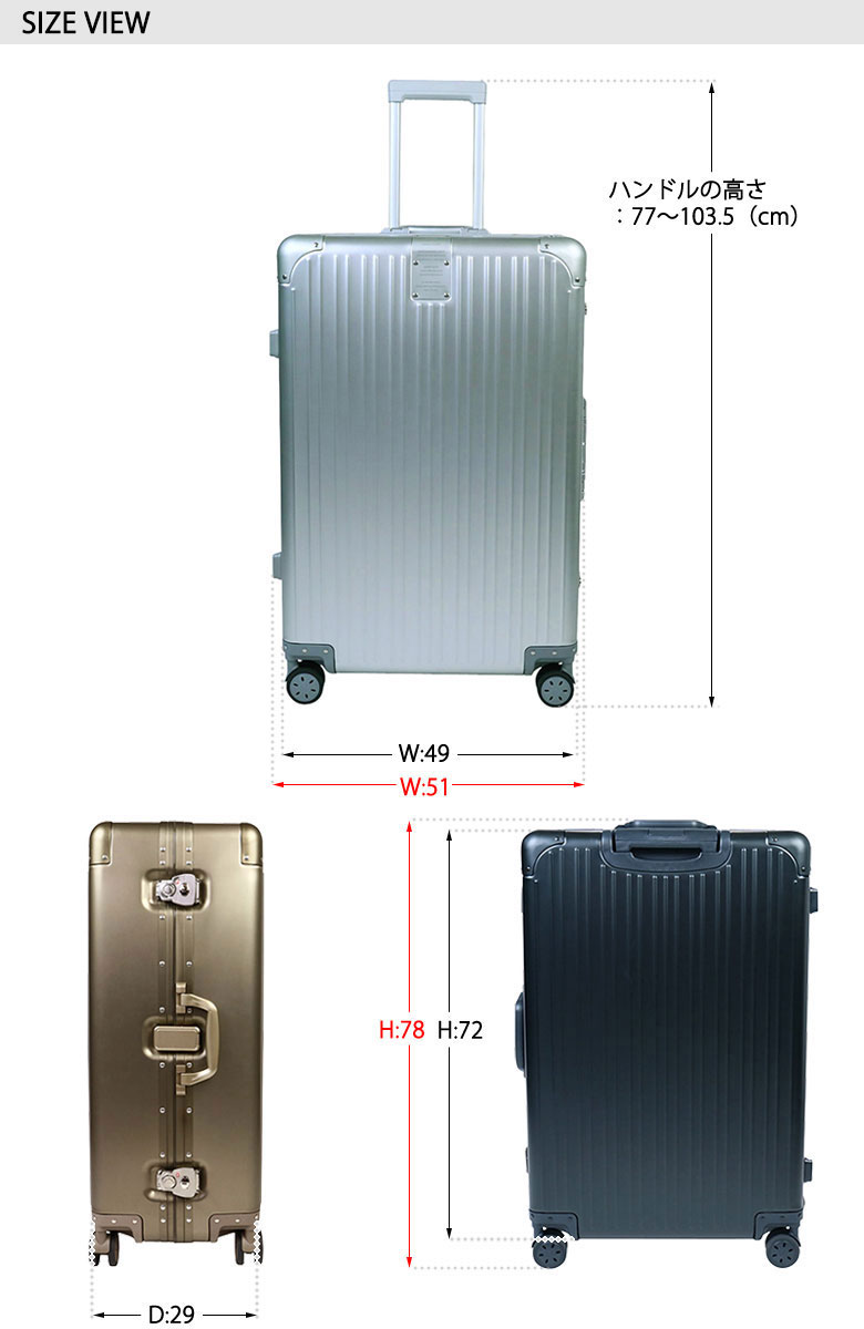 CARGO カーゴ スーツケース AMW128