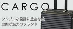 カーゴ|CARGO