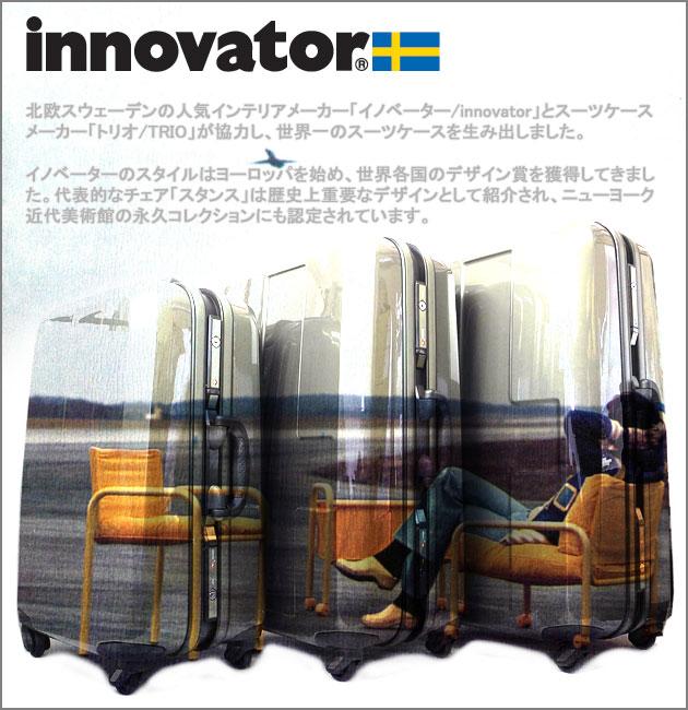 innovator イノベーター スーツケース キャリーケース 旅行かばん
