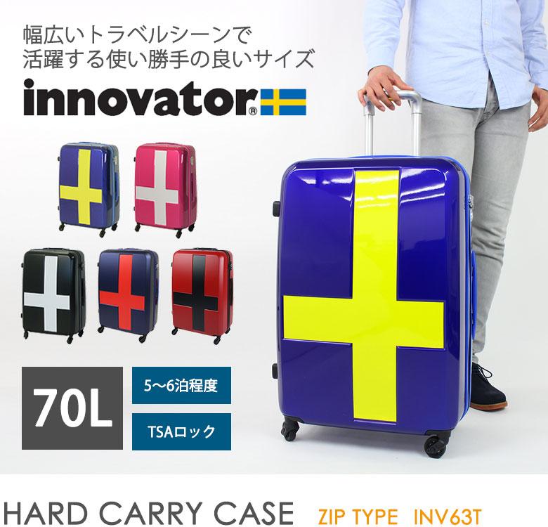 6d50072ed5 正規品2年保証】イノベーター スーツケース innovator キャリーバッグ ...