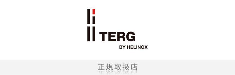 TERG BY HELINOX ターグ バイ ヘリノックス