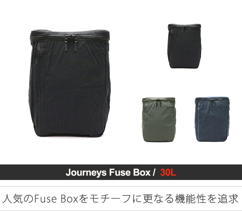 galleria bag luggage the north face backpack journeys fuse box rh global rakuten com 2010 journey fuse box location dodge journey fuse box