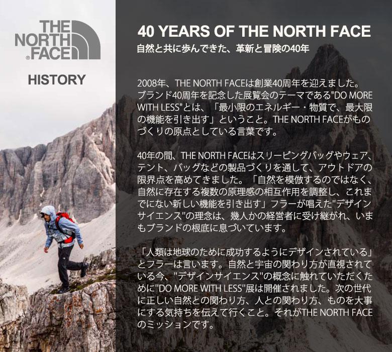 THE NORTH FACE ザ・ノースフェイス  イメージ