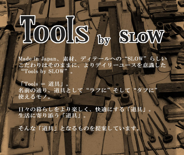 Tools by SLOW ツールズバイスロウ