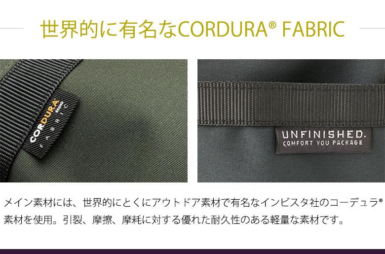 UNFINISHED アンフィニッシュド PACK series