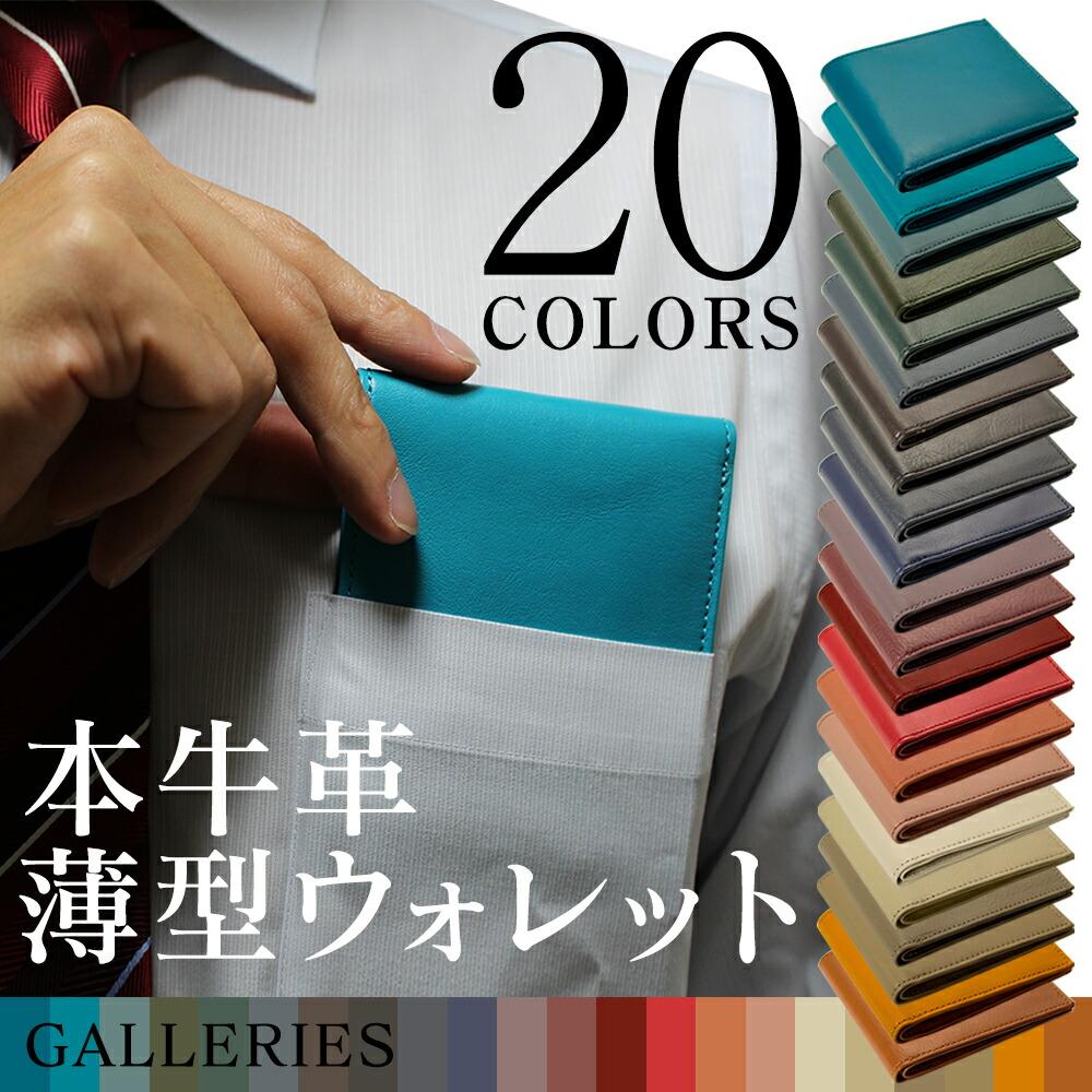 galleries ギャラリーズ 楽天市場店 公式サイト mtmg jp mtmg jp