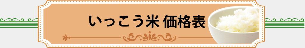 乾燥こんにゃく米 こんにゃくライス ダイエット食品 ダイエット米