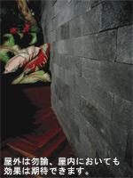 天然溶岩石のタイル『ラバ・ストーン』