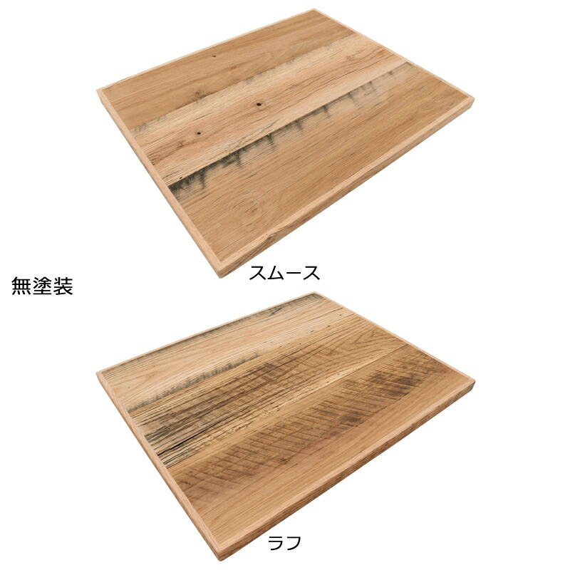 J.B. オーク・テーブル・トップ600×500mm無塗装