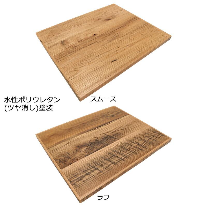 >J.B. オーク・テーブル・トップ600×500mmウレタン仕上