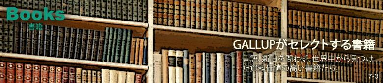 7 書籍 言語、新旧を問わず、世界中から見つけた資料価値の高い書籍たち