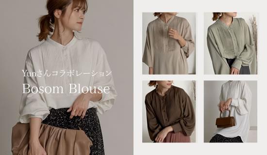 人気インフルエンサーyun_wearさんコラボシャツ