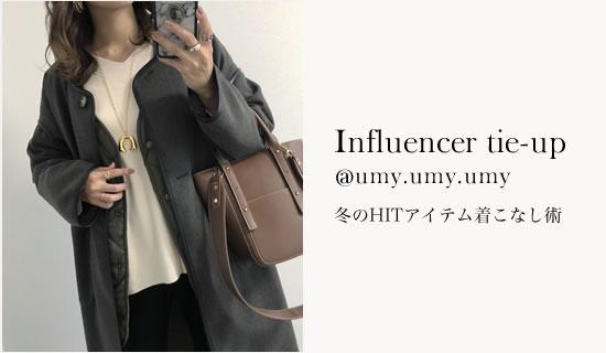 人気インフルエンサー@miyopuさんが着る今から春まで着られる最新冬コーデ