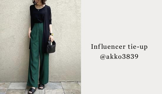 akkoさんが着る夏スタイリング3LOOK
