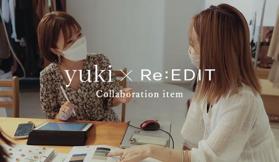 20210810_yuki_550