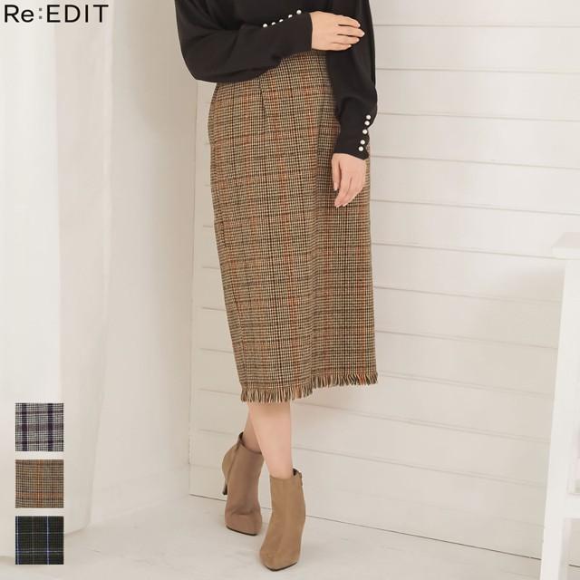 131005_ウール混チェック柄フリンジタイトスカート