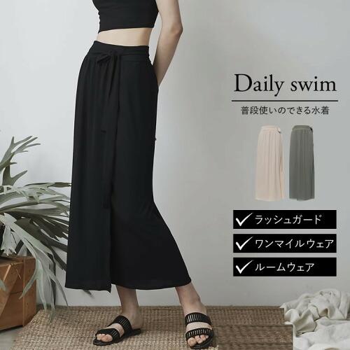 [お家で洗える]ラップスカート