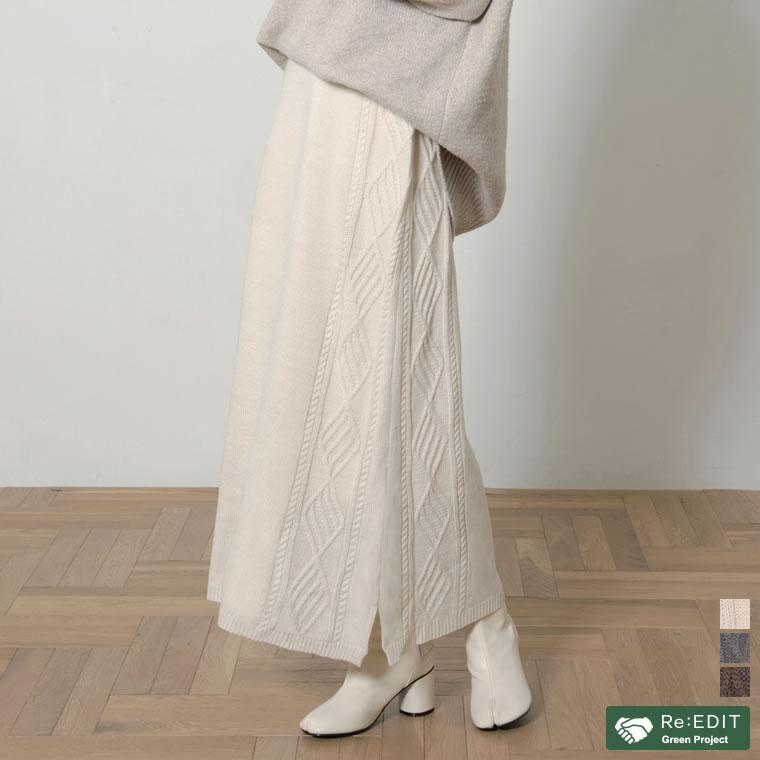 133367_[サステナブル][低身長向けSサイズ対応]バルキーニットケーブルタイトスカート