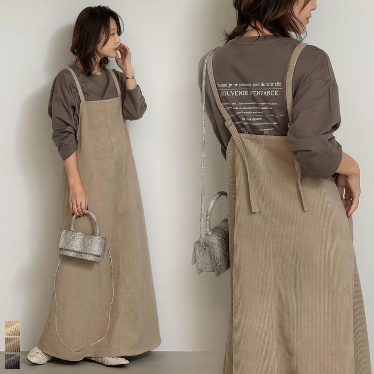 133522_[低身長向けSサイズ対応]太コーデュロイジャンパースカート