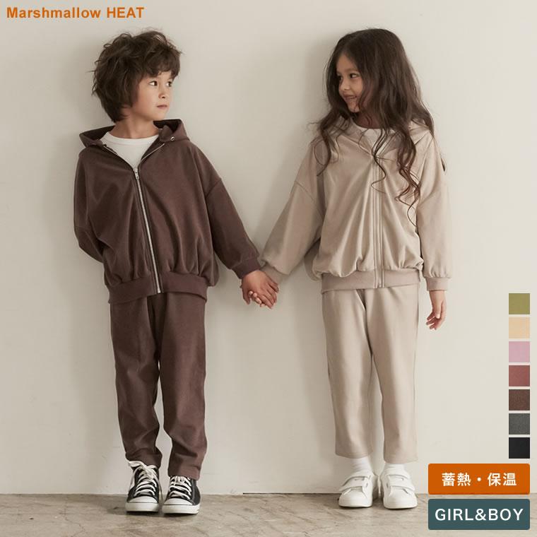 133533_[I.W.U(アイダブリュー)ユニセックス/親子ペア/キッズ]マシュマロヒートキッズテーパードパンツ