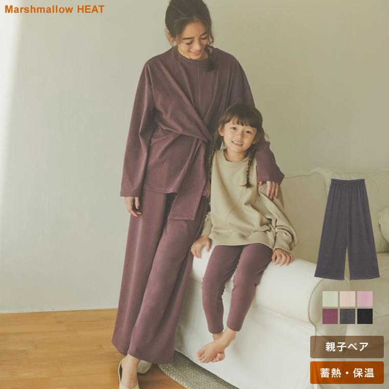 133528_[あったか保温][お家で洗える][低身長向けSサイズ対応]マシュマロヒートリラックスルームウェアパンツ