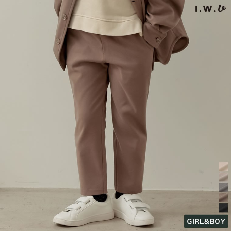 133535_[I.W.U(アイダブリュー)ユニセックス/親子ペア/キッズ][サステナブル]あったか表起毛キッズリサイクルジャージーセミテーパードパンツ