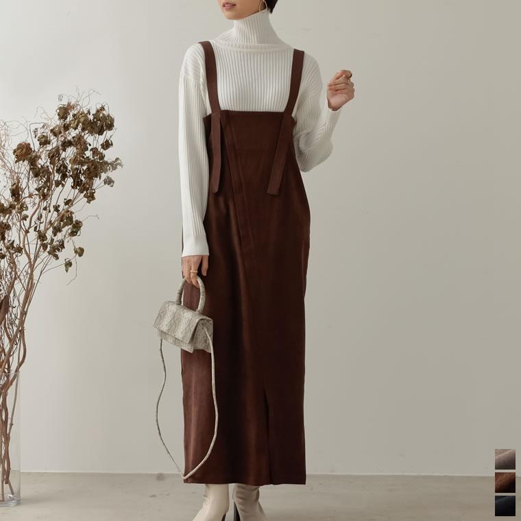 133643_[低身長向け/高身長向けサイズ対応]起毛ツイルアシメジップジャンパースカート