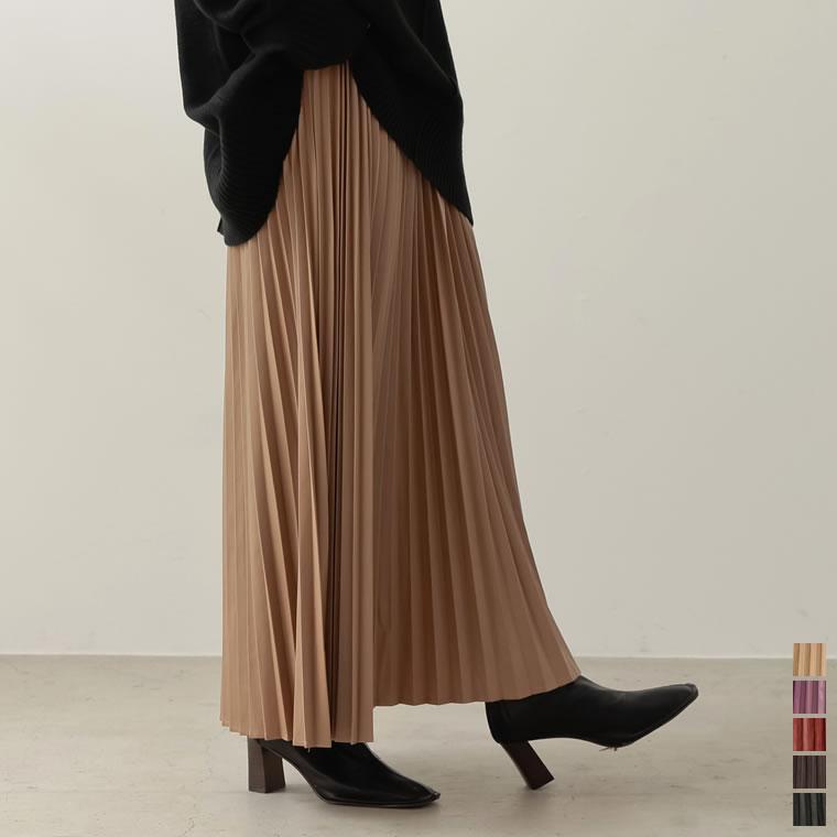 133680_[低身長向け/高身長向けサイズ対応]ヴィーガンレザープリーツロングスカート