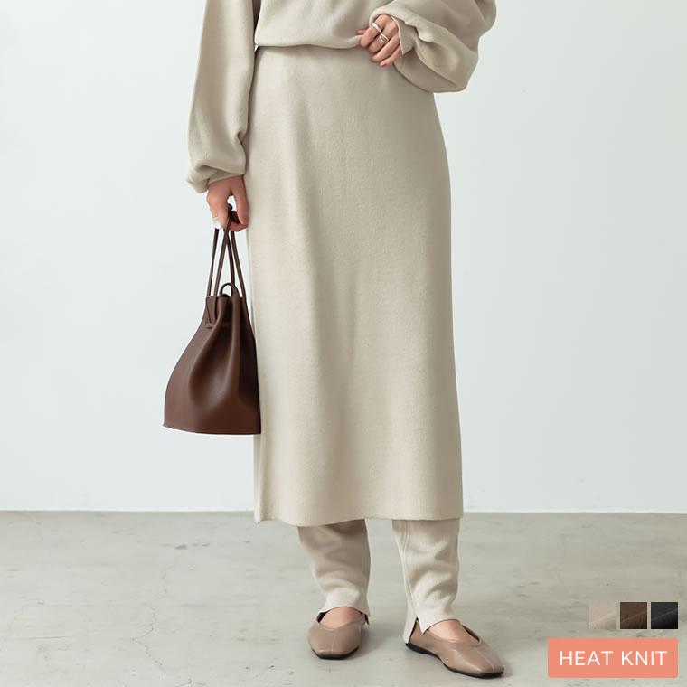 133635_[あったか蓄熱保温][低身長向け/高身長向けサイズ有]ヒートニットアウトリンキングタイトスカート