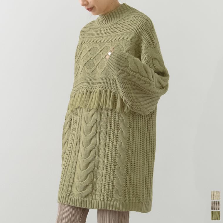 133736_[お家で洗える]ケーブル編みフリンジニットチュニック