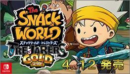 snackworld_gold