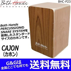 BothHands PERCUSSION BHC-P23